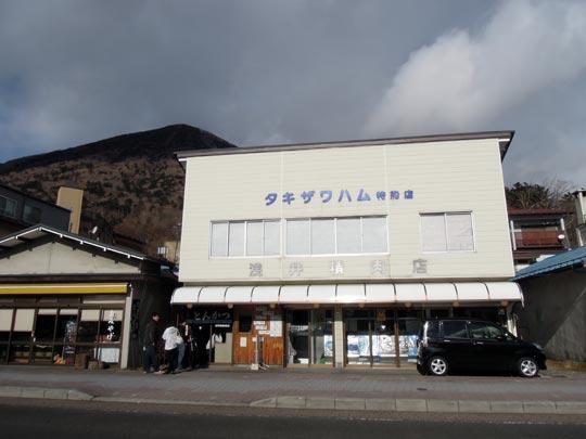 1202浅井精肉店店舗.jpg